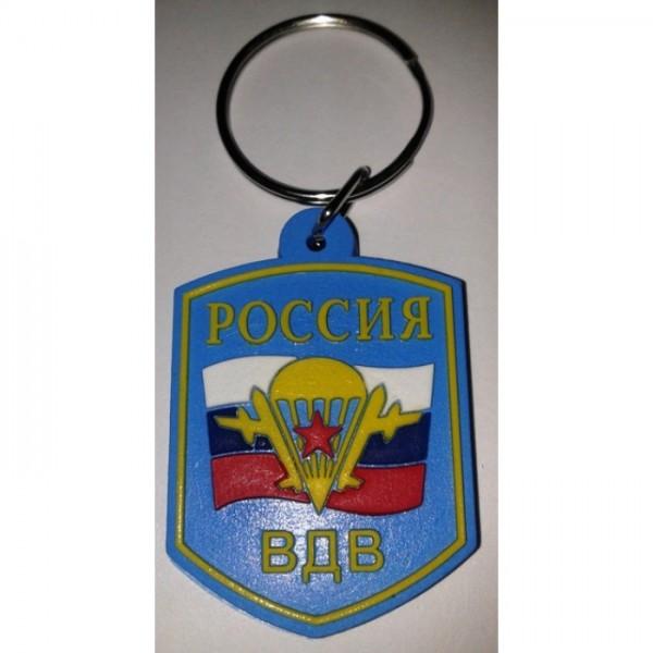 Брелок пластизоль ВДВ СССР голубого цвета
