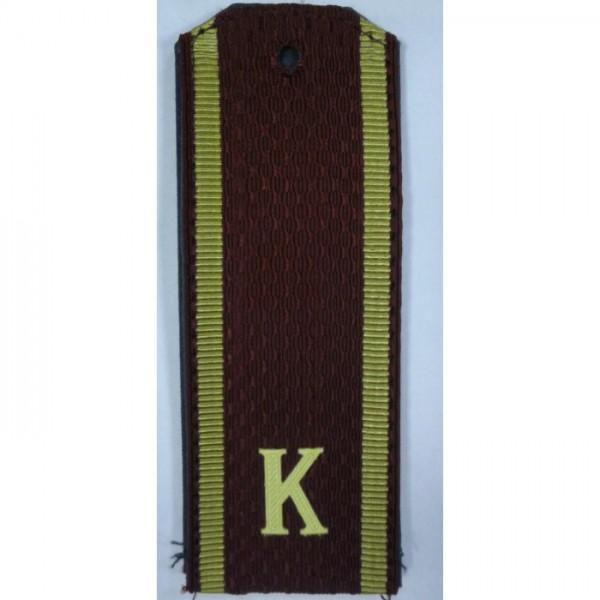 Погоны Курсант внутренние войска с буквой К