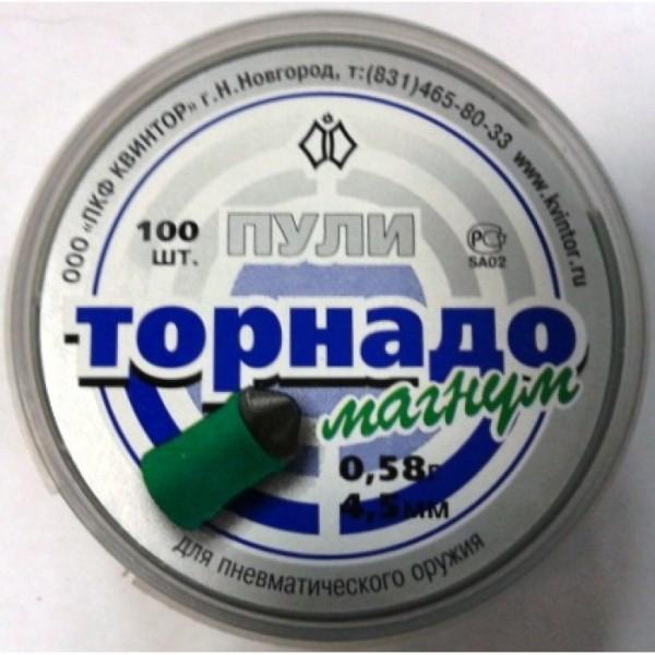 Пули для пневматики Торнадо-Магнум 0,58г калибр 4,5 мм