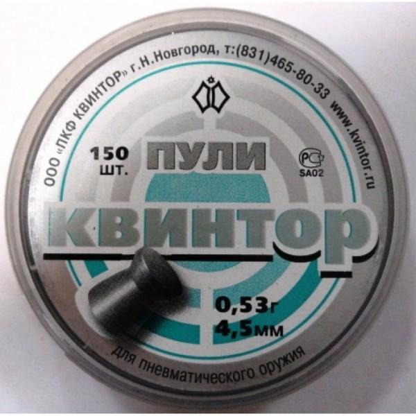 Пули для пневматики Квинтор 150 шт. плоская головка калибр 4,5 мм