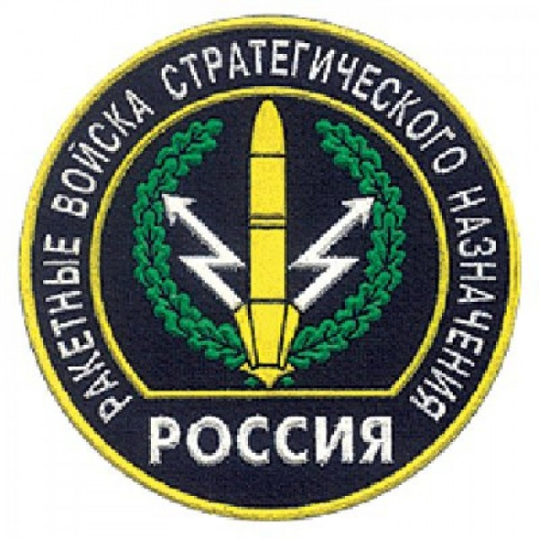 Шеврон Ракетные войска стратегического назначения простой